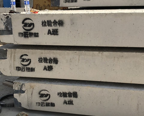 连云港混凝土方桩