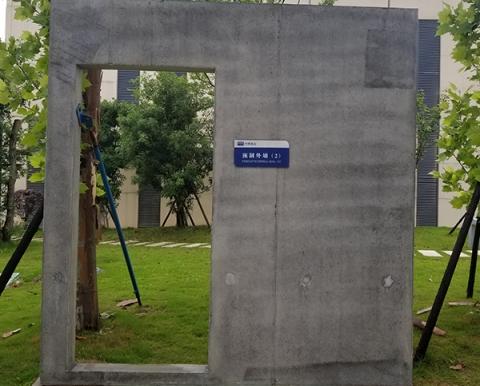 连云港预制外墙板